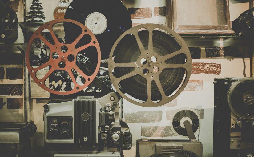 Cinémanivel